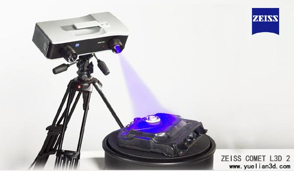 德国蔡司COMET L3D 2 三维扫描仪
